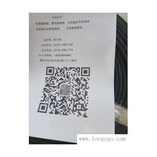 酉阳土家族苗族自治县光伏发电专用接地线