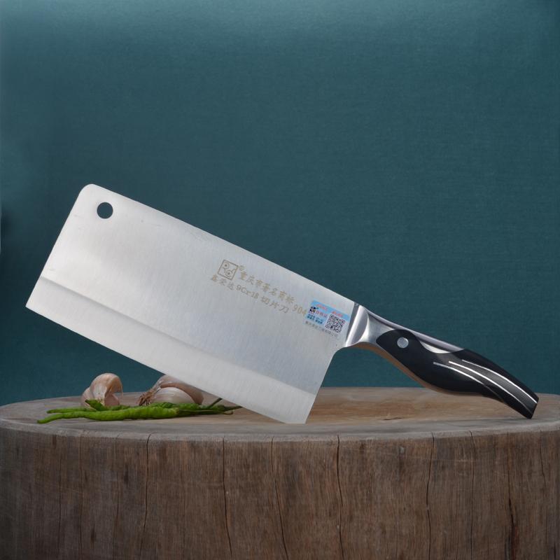 鑫荣达家用菜刀切片刀 9cr不锈钢切菜刀切肉刀实心钢头柄厨房刀具