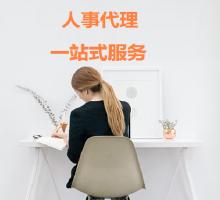重庆初之翼企业管理咨询有限公司