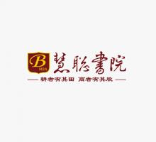 北京商道聚合网络技术有限公司