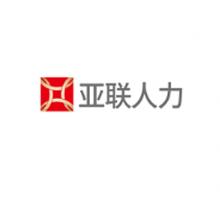 北京亚联拓博金融服务外包有限公司