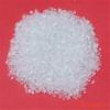 磊达长期供应优质 玻璃砂 喷砂 品质保证