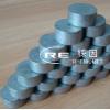 金属铼锭铼粒 高温合金添加剂铼锭铼圆柱