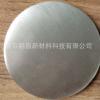 生产销售金 银 铂 铑 钯 贵金属靶材4N-5N纯度质量保证