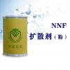 化工原料公司 有各知名品牌原料供应
