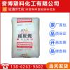 (福聚)/PT103 聚丙烯 无规共聚 塑料原料pp