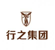 成都行之专利代理事务所
