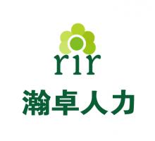 重庆人才服务股份有限公司