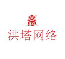 重庆洪塔网络科技有限公司