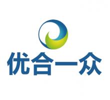 重庆优合一众网络科技有限公司