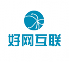 重庆好网科技有限公司
