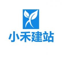 重庆小禾网站建设