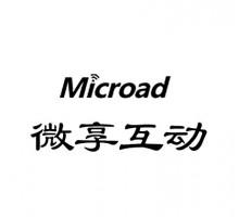 重庆微享科技有限公司