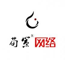 重庆荀策网络营销策划有限公司
