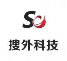 重庆网搜科技有限公司
