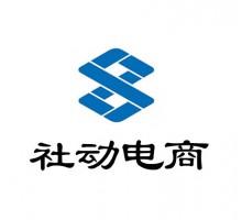 山东社动电商