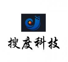 重庆搜度科技发展有限公司