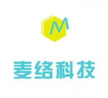 重庆麦络科技有限公司