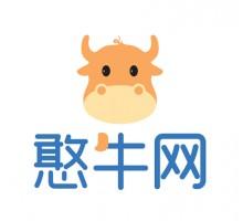 憨牛网(商标注册)