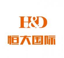 深圳市恒大知识产权服务有限公司