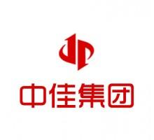 郑州中佳知识产权代理有限公司