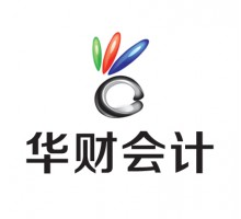 北京華財會計股份有限公司