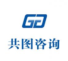 重庆共图咨询公司