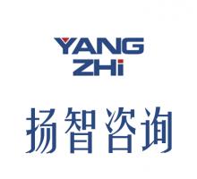 重庆扬智企业管理咨询有限公司