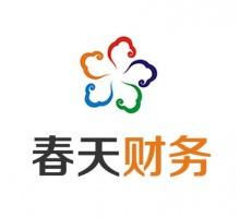 北京春天商道财务代理有限公司
