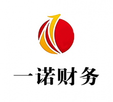 重庆一诺财务管理有限公司