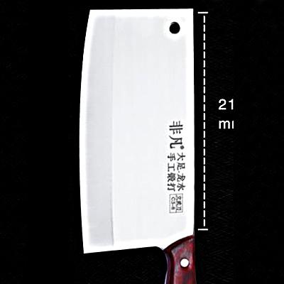文武刀C3-8