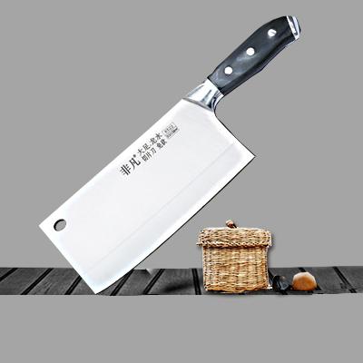钢头柄斩切刀