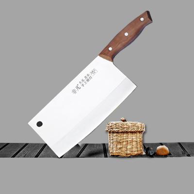 梨木柄斩切刀