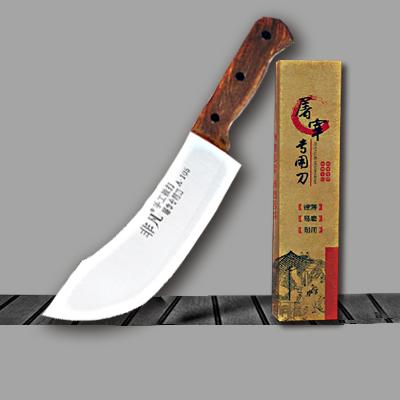 屠宰专用刀