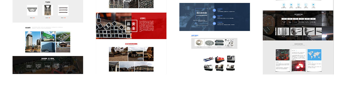 网站建设_09