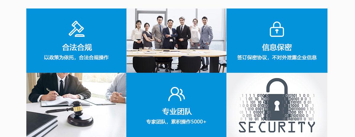 企业成本优化_07